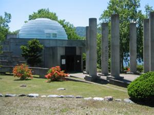 屈斜路湖コタンアイヌ民族資料館