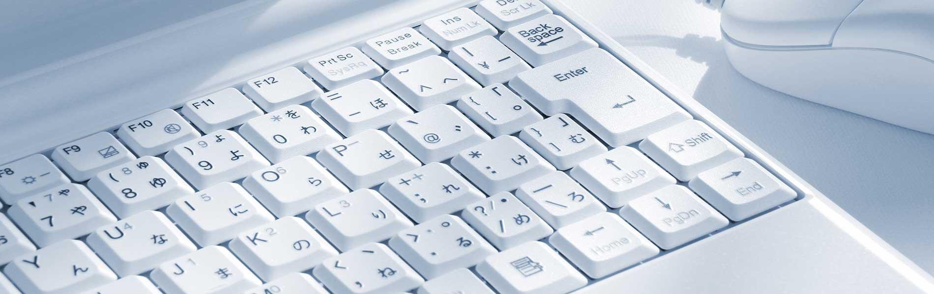 パソコンのイメージ画像