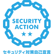 SECURITY ACTION ロゴ