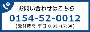 0154-52-0012